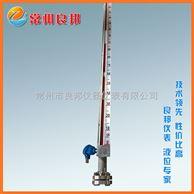 耐高压磁翻板液位计 法兰厚度大质量上乘 304测量管厚度6mm 耐压250公斤