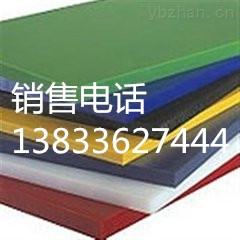 乌海彩色橡塑保温板计算公式/橡塑海绵保温棉网络搜索13833627444