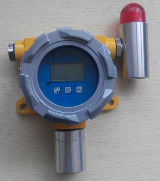 氫氣氣體遠程氣體報警器 獨立氫氣氣體探測器