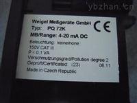 进口德国WEIGEL电压转换器,祥树黄工优势供应