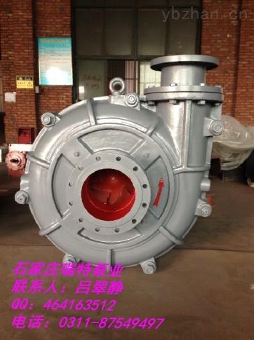 渣浆泵叶轮/渣浆泵过流件配件瑞特厂家