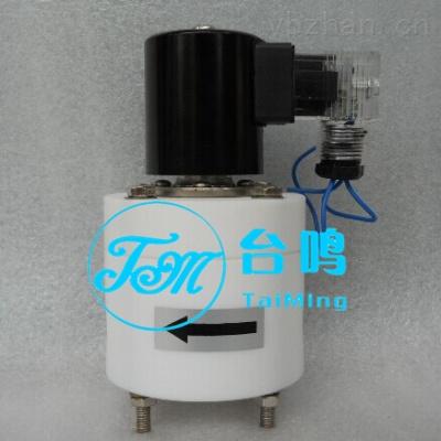 聚四氟乙烯电磁阀,聚四氟乙烯电磁阀价格