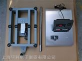 电商电子台秤,100公斤台秤价格,100kg台秤参数
