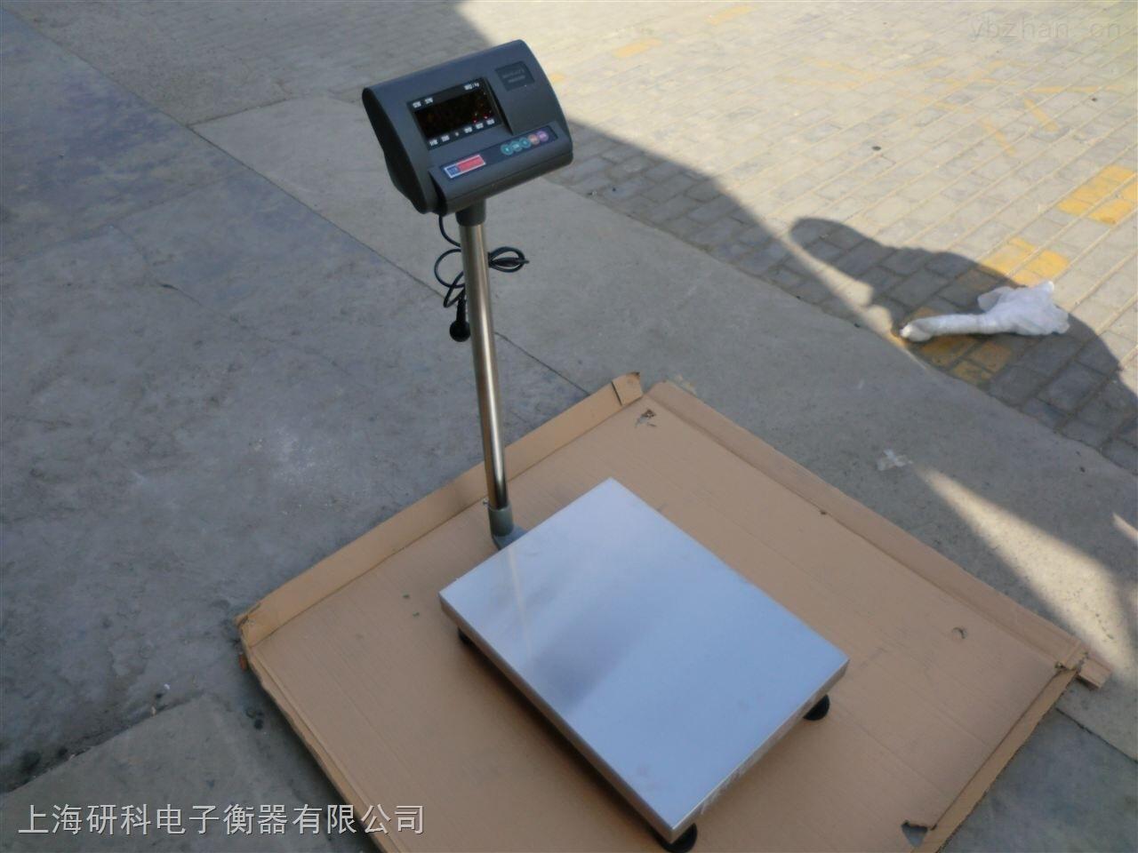 可用多种功能台秤 30公斤电子台秤  上海台式秤价格