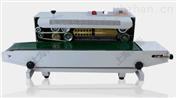 zh薄膜自动封口机小型