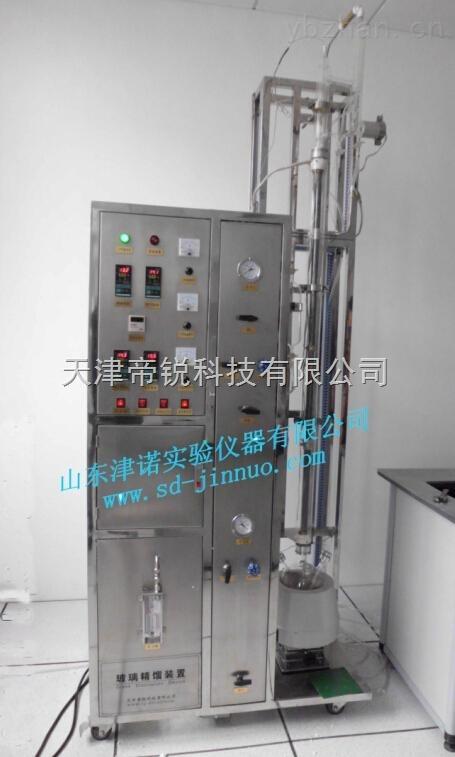 安阳鹤壁玻璃精馏装置实验室化工厂实验室玻璃精馏塔