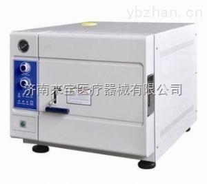 小型台式快速蒸汽灭菌器/灭菌锅TM-XD35J