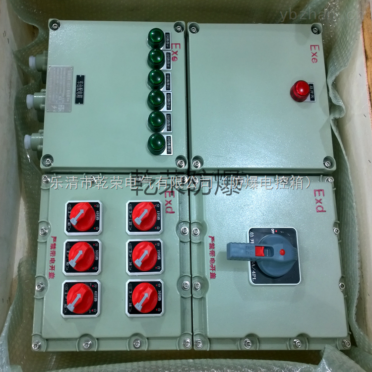 动力防爆配电箱 消防防爆动力配电箱