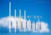 JJG 618-1999 高精密玻璃水银温度计