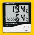 正品家用電子HTC-1溫濕度計數顯/溫濕度表/鬧鐘/日歷