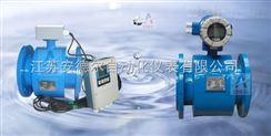 石灰水流量计供应商 选型