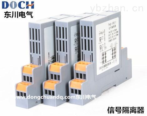 MIK502E-COCC信號隔離器4-20mA
