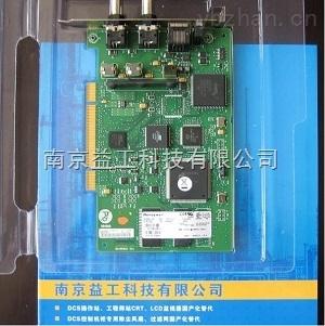 51305865-275-供應霍尼韋爾DCS系統備件 51305865-275 MC-TAOY25 配MC-PHA001