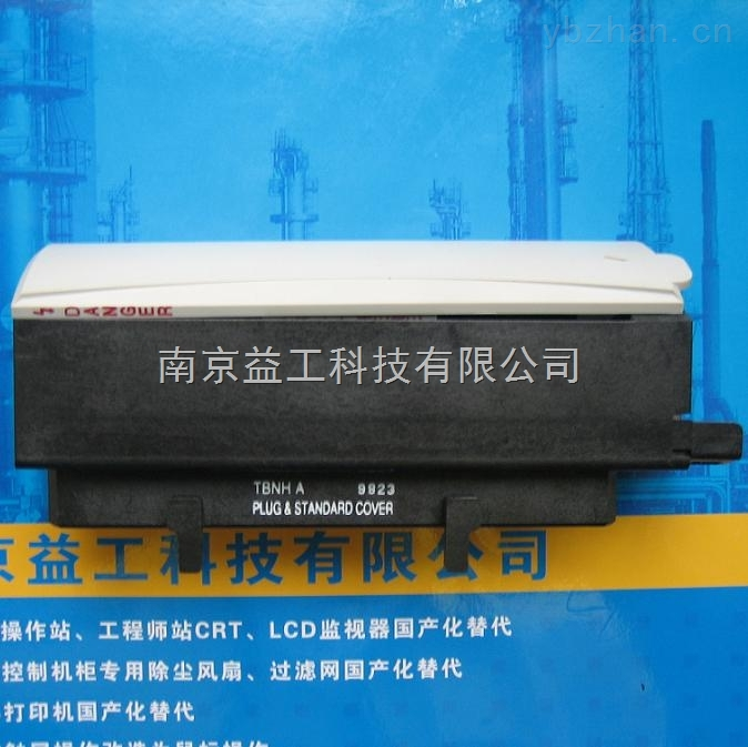 51401052-100-供应霍尼韦尔DCS系统备件 51401052-100 智能外设控制卡