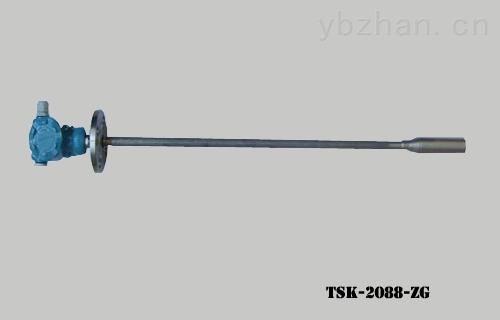 TSK-2088-ZG 直杆式液位变送器