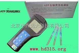 库号:M168738-手持式ATP荧光检测仪/便携式ATP荧光检测仪