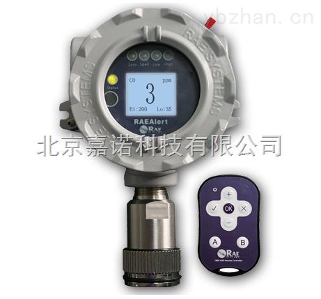 FGM-3300-华瑞气体检测仪RAEAlert