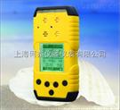 YT-1200H便攜式四合一氣體檢測儀