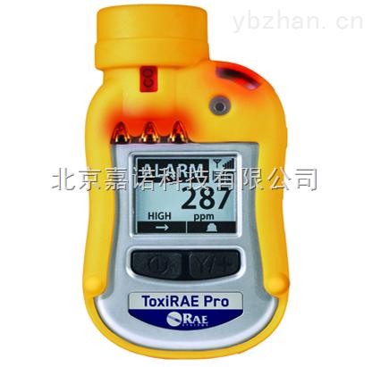 PGM-1860-华瑞气体检测仪ToxiRAE