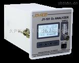 微量氧分析仪 微量氧气测量仪