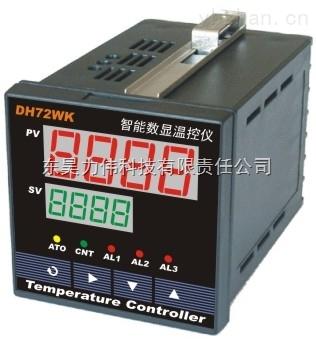DH72WK智能温控器