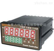 DH968JM智能光栅表