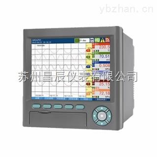 昌辰CHR90型无纸温度记录仪