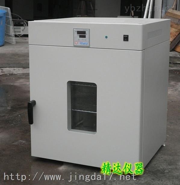 廠家直銷DHG-9148A電熱鼓風干燥箱