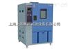 低温试验箱 可编程低温试验箱