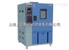 上海-可编程高低温试验箱价格