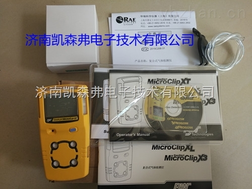BWMC2-XWHM-Y-CN便携式四合一检测仪