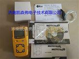 BWMC2-XWHM-Y-CN便攜式四合一檢測儀