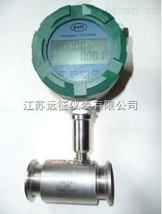 卡箍式-卫生型液体涡轮流量计