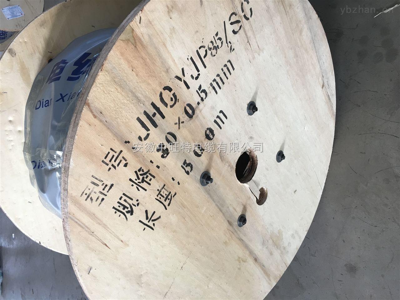 JKQYJ85/SC JKQYJ86/SC 舰船通信电缆
