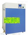 隔水式恒溫霉菌培養箱