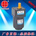 供应雨田0.4KW低温长轴电机/0.4KW低温长轴马达/高精度鼓风干燥箱