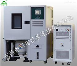 温湿度振动三综合环境试验箱价格