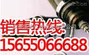 ZR-BPVVPP2电缆生产厂家,ZR-BPVVP3变频电缆