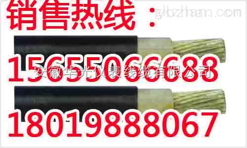 厂家库存国标现货CEPF96/SC/NC/NSC船用电力电缆