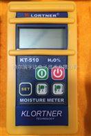 KT-510意大利KLORTNER木材測水儀/木材水分儀/木材測濕儀