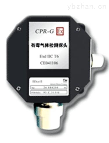 可燃气体监测仪类型