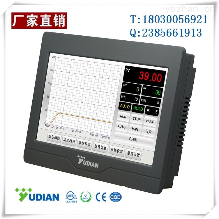 厦门宇电AI-3906M六路9寸触摸式显示报警记录仪