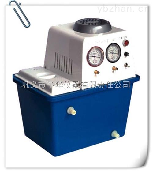 循环水式真空泵的原理和使用方法