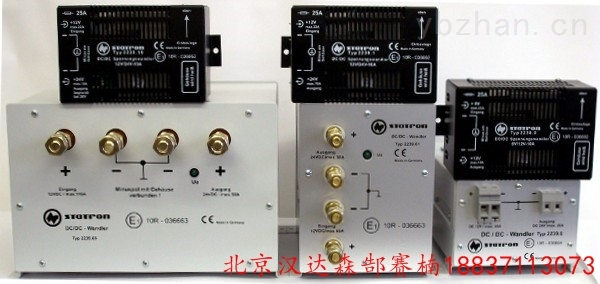 5357.35 115V/800VA-Statron变频电源_Statron逆变电源_Statron工控电源