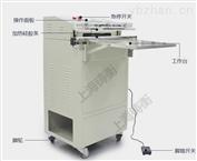 ZH-ZKJ商用外抽式真空包装机