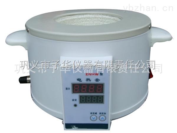 ZNHW-隔水式數顯智能恒溫電熱套廠家報價