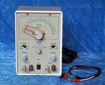 学生信号发生器 .