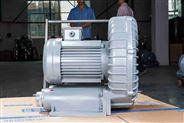 高壓鼓風機價格實惠 高品質風機 殼內無軸承高壓風機