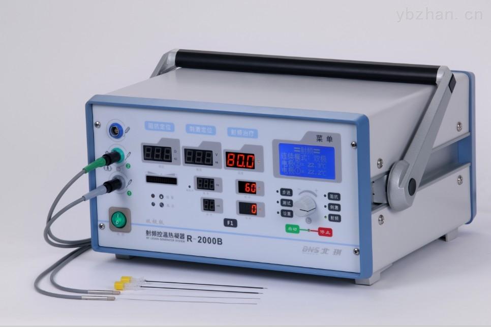 射频热凝器专业生产厂家