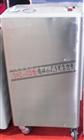 立式循环水真空泵质量可靠认准巩义予华商标